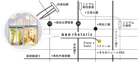 ノンレトリック 地図