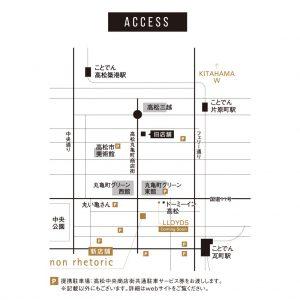 non_map-1024x1024